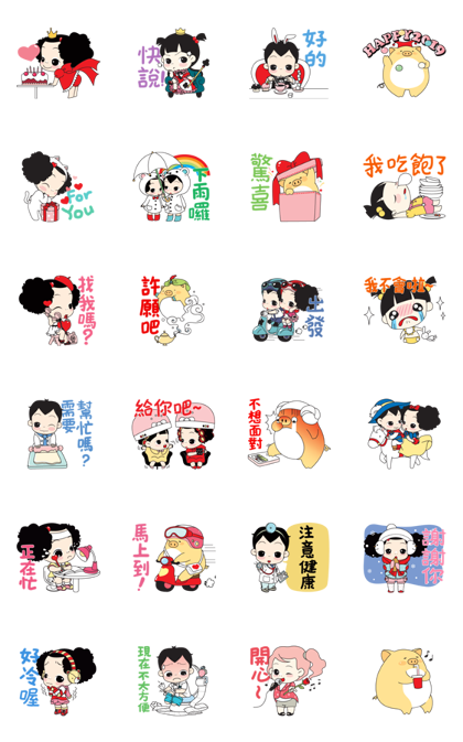 Ddung's Friends Line Sticker GIF & PNG Pack: Animated & Transparent No Background | WhatsApp Sticker