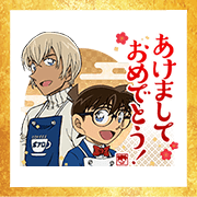 Detective Conan Omikuji Stickers Sticker for LINE & WhatsApp | ZIP: GIF & PNG