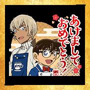 Detective Conan Omikuji Stickers Sticker for LINE & WhatsApp | ZIP: GIF & PNG