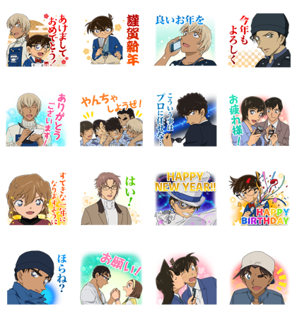 Detective Conan Omikuji Stickers Line Sticker GIF & PNG Pack: Animated & Transparent No Background | WhatsApp Sticker