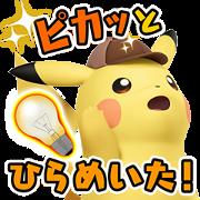 Detective Pikachu Sticker for LINE & WhatsApp   ZIP: GIF & PNG