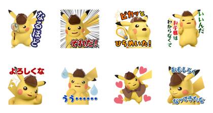 Detective Pikachu Line Sticker GIF & PNG Pack: Animated & Transparent No Background | WhatsApp Sticker