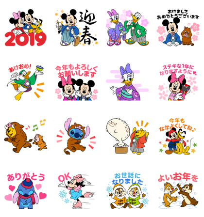 Download Disney New Year's Omikuji Stickers Sticker LINE and use on WhatsApp