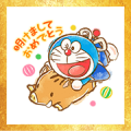 Doraemon New Year's Omikuji Stickers Sticker for LINE & WhatsApp | ZIP: GIF & PNG
