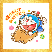 Free Doraemon New Year's Omikuji Stickers LINE sticker for WhatsApp