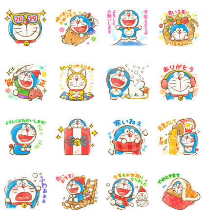 Doraemon New Year's Omikuji Stickers Line Sticker GIF & PNG Pack: Animated & Transparent No Background | WhatsApp Sticker