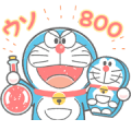 Free Doraemon's Animated Crayon Stickers LINE sticker for WhatsApp