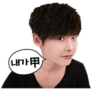 Dr. Stranger: Special Edition Sticker for LINE & WhatsApp | ZIP: GIF & PNG