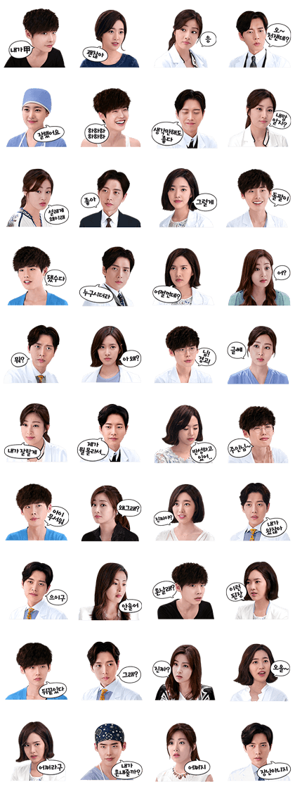 Dr. Stranger: Special Edition Line Sticker GIF & PNG Pack: Animated & Transparent No Background | WhatsApp Sticker