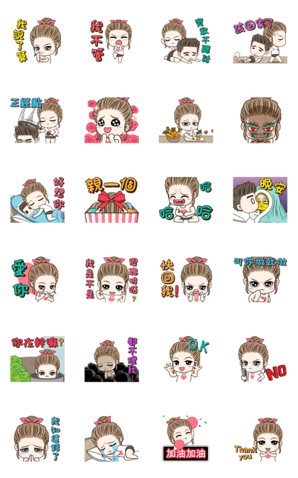 Drama Wife Animated Stickers Line Sticker GIF & PNG Pack: Animated & Transparent No Background | WhatsApp Sticker