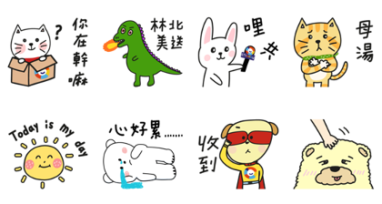 Download ETtoday × Eating Cai Sticker LINE and use on WhatsApp
