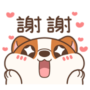 Eastern Home Shopping × Awa's Life Sticker for LINE & WhatsApp | ZIP: GIF & PNG