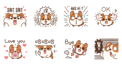 Eastern Home Shopping × Awa's Life Line Sticker GIF & PNG Pack: Animated & Transparent No Background | WhatsApp Sticker