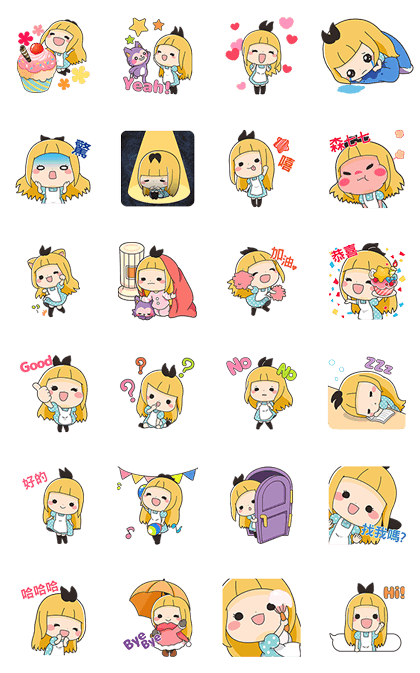 Elissy in Sweets Land Line Sticker GIF & PNG Pack: Animated & Transparent No Background | WhatsApp Sticker