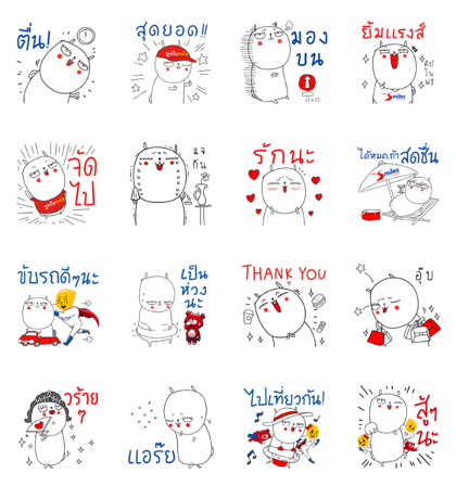 Download Esso × Jay the Rabbit: Oh My Hero Sticker LINE and use on WhatsApp