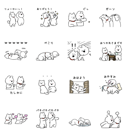Extremely Little Rabbit × Otosan Line Sticker GIF & PNG Pack: Animated & Transparent No Background | WhatsApp Sticker
