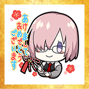 Free Fate/Grand Order New Year's Omikuji LINE sticker for WhatsApp
