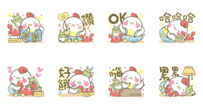 Download Food123 TW × Chubi and Bean Sticker LINE and use on WhatsApp