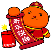 Free Food123 TW × Hundreds LINE sticker for WhatsApp