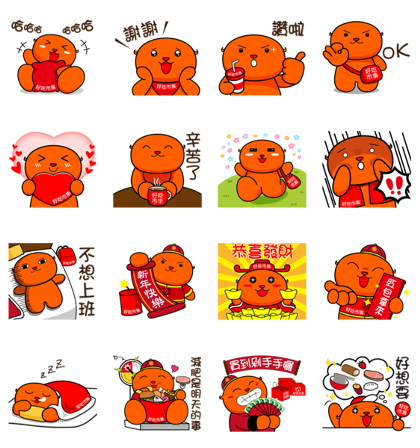 Food123 TW × Hundreds Line Sticker GIF & PNG Pack: Animated & Transparent No Background | WhatsApp Sticker