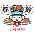 Free Free Bear's Food Conversation LINE sticker for WhatsApp
