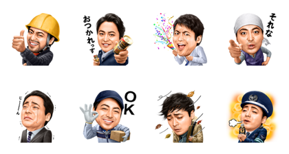 Download GEORGIA: Winter in Japan Is Warm Sticker LINE and use on WhatsApp