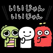Free Gachapin & Mukku × Betsuni-iijan LINE sticker for WhatsApp