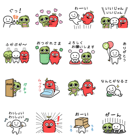 Download Gachapin & Mukku × Betsuni-iijan Sticker LINE and use on WhatsApp