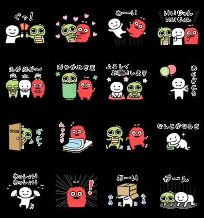 Download Gachapin & Mukku × Betsuni-iijan Sticker LINE and use on WhatsApp