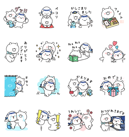 Girly Bear & ANA Soracchi Line Sticker GIF & PNG Pack: Animated & Transparent No Background | WhatsApp Sticker