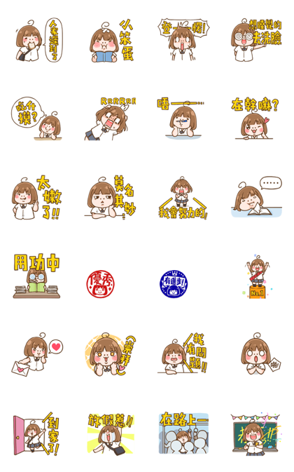 Download Good Student Ebi! Sticker LINE and use on WhatsApp