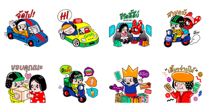 Download Grab: Your Everyday Solution Sticker LINE and use on WhatsApp