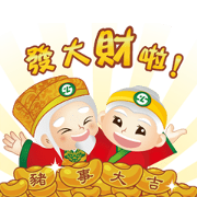 Free Grandpa and Grandma of Land Bank 3 LINE sticker for WhatsApp