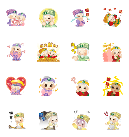 Grandpa and Grandma of Land Bank 3 Line Sticker GIF & PNG Pack: Animated & Transparent No Background | WhatsApp Sticker