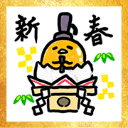 Free Gudetama New Year's Omikuji Stickers LINE sticker for WhatsApp