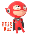 H-MAN: More Fun & Playful Sticker for LINE & WhatsApp | ZIP: GIF & PNG