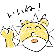 HOSHI-PRO LINE STICKERS: Self-Made Sticker for LINE & WhatsApp | ZIP: GIF & PNG
