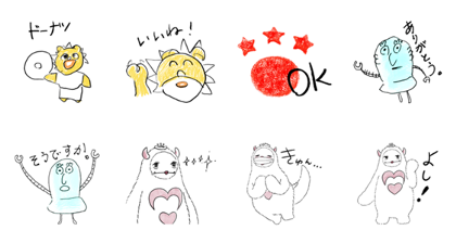 HOSHI-PRO LINE STICKERS: Self-Made Line Sticker GIF & PNG Pack: Animated & Transparent No Background | WhatsApp Sticker