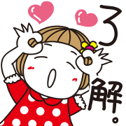 Hanako Sticker for LINE & WhatsApp | ZIP: GIF & PNG