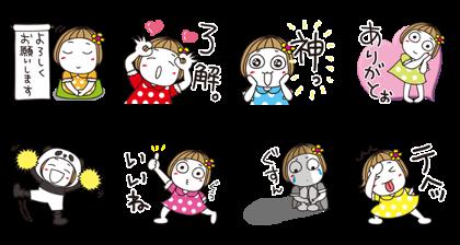 Hanako Line Sticker GIF & PNG Pack: Animated & Transparent No Background | WhatsApp Sticker