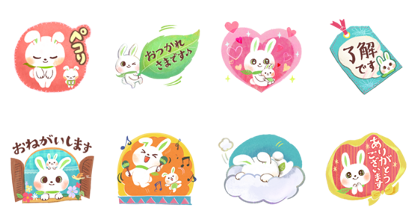 Download Handmade Taste Usa-tan Sticker LINE and use on WhatsApp
