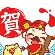 Free Happy Chinese Year of the Pig LINE sticker for WhatsApp