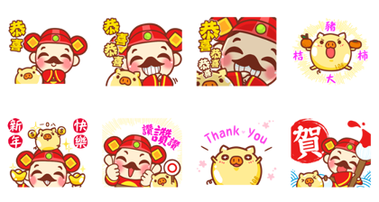 Happy Chinese Year of the Pig Line Sticker GIF & PNG Pack: Animated & Transparent No Background | WhatsApp Sticker