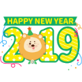 Happy New Year from First Bank Sticker for LINE & WhatsApp | ZIP: GIF & PNG