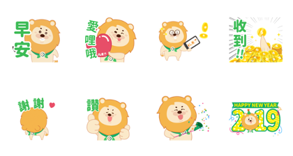 Happy New Year from First Bank Line Sticker GIF & PNG Pack: Animated & Transparent No Background | WhatsApp Sticker