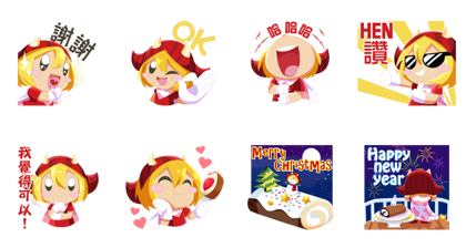 Download Happy New Year with MIRU Sticker LINE and use on WhatsApp