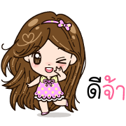 Free Hello Jinny: Animated 2 LINE sticker for WhatsApp