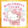 Hello Kitty New Year's Omikuji Stickers