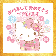 Free Hello Kitty New Year's Omikuji Stickers LINE sticker for WhatsApp