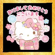 Free Hello Kitty New Year's Omikuji Stickers LINE sticker for WhatsApp